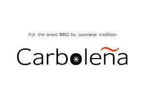 logo_carbolena